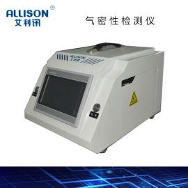 气密性检测仪 气密性检测设备