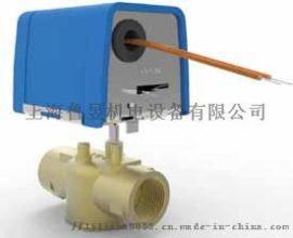 江森风机盘管电动阀VLC2200