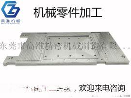 机械零件加工/cnc加工/非标零件定制