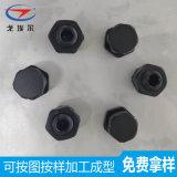 防水透氣閥|防水透氣栓|防水透氣膜