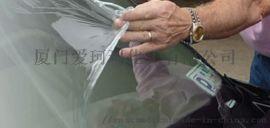 刀刃保护可撕涂料,易剥离树脂,易剥离涂层