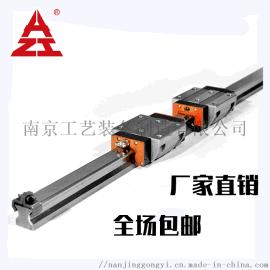 江苏直线导轨生产厂家 南京工艺GGB滚珠直线导轨