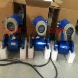 电磁流量计生产厂商 高性能 高精度