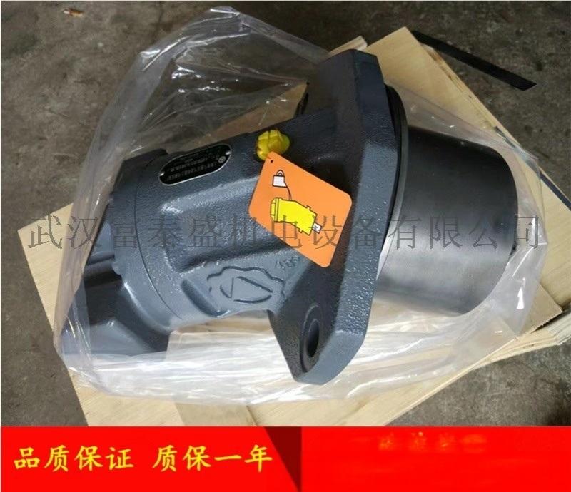 Rexroth变量泵A10VSO18DR/31R-PPA12N00诚信商家