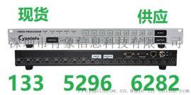 网络中控HDMI矩阵HDMI矩阵 四川视频矩阵
