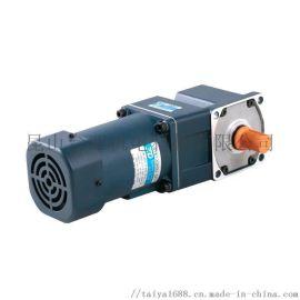 厂家供应弧锥交流直角减速电机刹车感应可逆