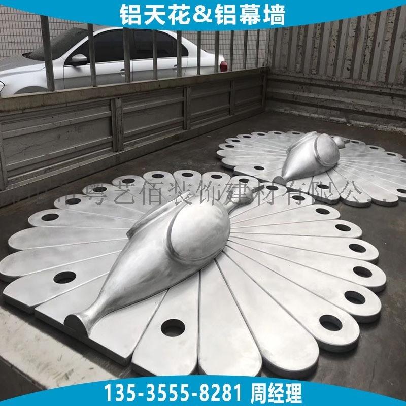 双曲铝单板模型 曲面铝单板定制 装饰工艺品曲面铝板