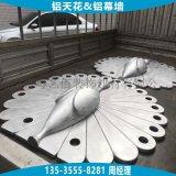双曲铝单板模型 曲面铝单板定制 装饰工藝品曲面铝板