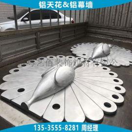 雙曲鋁單板模型 曲面鋁單板定制 裝飾工藝品曲面鋁板