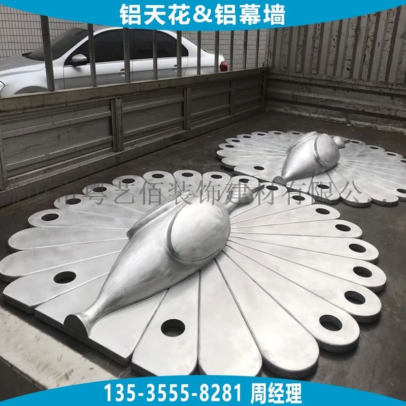 雙曲鋁單板模型 曲面鋁單板定製 裝飾工藝品曲面鋁板