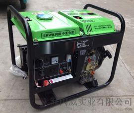 发电柴油机 3kw