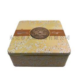 中秋月饼盒定制 马口铁方形月饼盒 酒店月饼盒