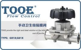 进口卫生级隔膜阀 美国图尔TOOE气动卫生级隔膜阀