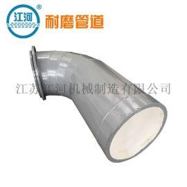 陶瓷管,内衬耐磨陶瓷弯管,产品生产周期短,江河