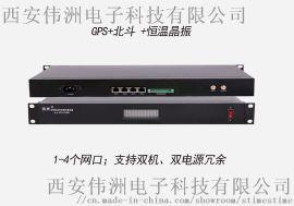 NTP授时服务器 时间服务器 网络服务器