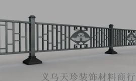 厂家直销定制 铝艺护栏庭院围栏栅栏