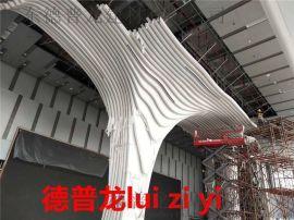 商铺V形圆柱包柱造型铝单板【U形圆柱白色铝单板】