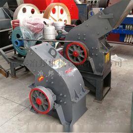厂家直销矿山机械锤式破碎机