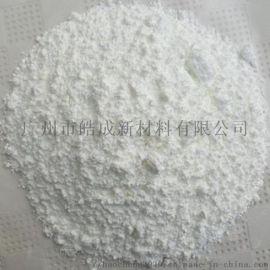 日本花王EBS分散剂EB-FF扩散粉
