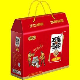 定做手提礼品盒印刷 郑州食品彩色纸盒印刷