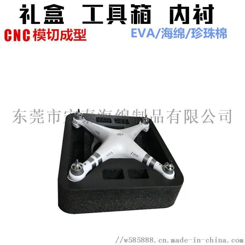 厂家定制雕刻异形EVA内衬刀具EVA内托