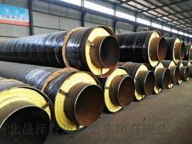 聚氨酯保温管,预制钢套钢保温管,直埋保温管生产厂家