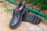 鋼包頭特種勞保鞋廠家供應多功能安全防護鞋靴