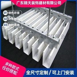 广州展馆吊顶U型铝方通天花屏障方通挂片