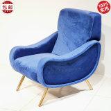 北欧现代简约小户型布艺休闲香蕉椅卧室阳台单人小沙发