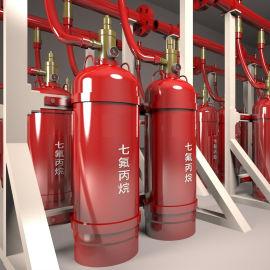 安素海固德七氟丙烷气体灭火系统