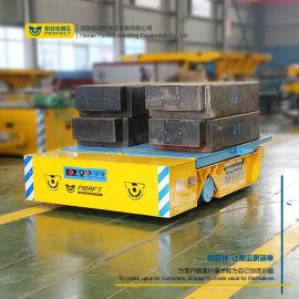 定制装卸运输设备无轨道搬运车 过跨地爬车 无轨台车