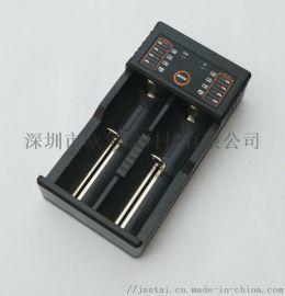 26650/21700 电池充电器(1)