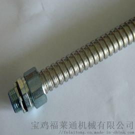 双扣不锈钢国标加厚DN32穿线金属软管