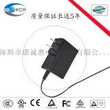 16.8V1A18650 电池充电器日规过PSE