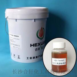 供应啤**/饮料罐生产线高温链条油