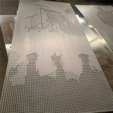 音樂廳吊頂穿孔鋁單板 會所背景牆穿孔鋁單板