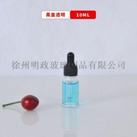 香水瓶香薰瓶精油瓶补水瓶酒精瓶消毒液瓶喷雾瓶