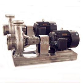 导热油锅炉热油循环泵,高温热油泵,常州导热油泵厂家