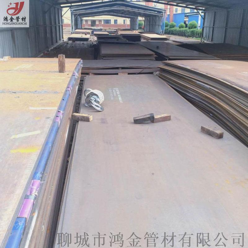 武鋼Q390B低合金高強度結構鋼 Q390B鋼管