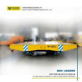 定制搬运平架电平车 电动地轨台车 平板转运车