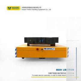 搬运管件管道电动无轨道平车 自动化agv车间搬运车
