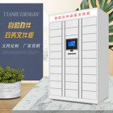 公司财务智能公文交换柜 30门文件交换柜定制厂家