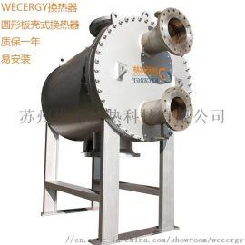 焊接板式换热器江苏板壳式换热器机组油冷却器