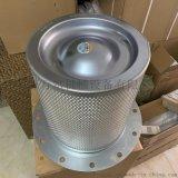 英格索蘭螺桿機三濾油分42841239