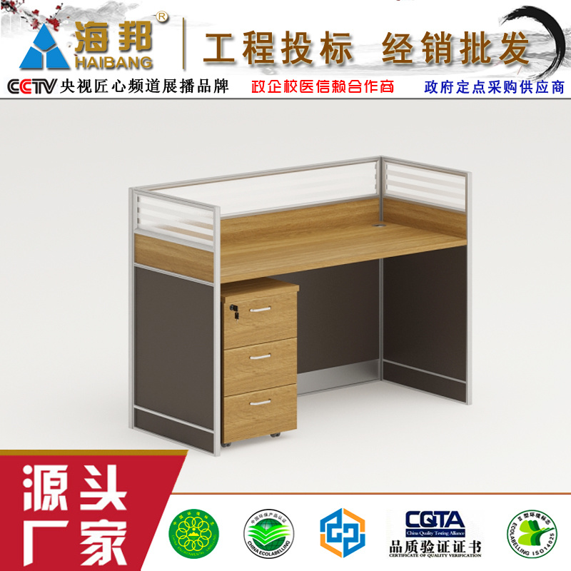 连排屏风桌工型办公桌单人双人 海邦XP1421款