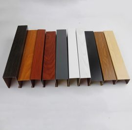 厂家定制 木纹U型铝方通集成吊顶工程方通天花吊顶