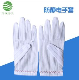 防静电手套白色四拼双面条纹手套无尘车间工作手套