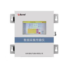 AF-HK100/4G环保采集终端监测仪器