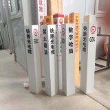 電力模壓 示樁玻璃鋼標誌樁