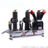 广州批发销售10KV真空断路器ZW32-12/630-20 10KV智能高压真空断路器